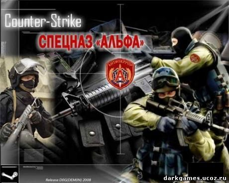 http://darkgames.ucoz.ru/Img/counter_strike_dog_16_final_2008_55867.jpg